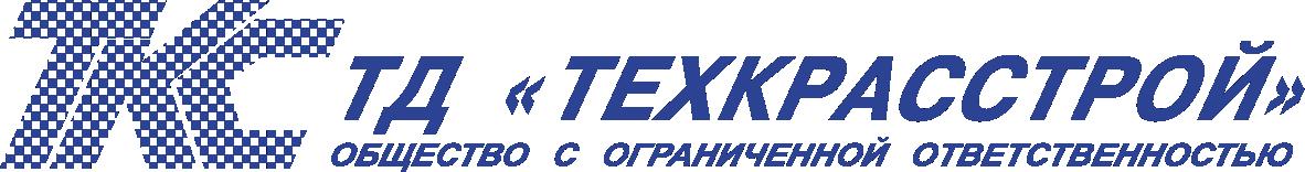 ООО ТД Техкрасстрой